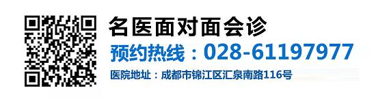 99.9%的家长都关心!北京三甲癫痫专家杨伟力教授莅临成都癫痫病医院全面解答小儿癫痫对孩子的影响!